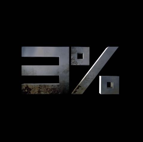 3%_Serie_Netflix