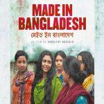 Made in bangladesg